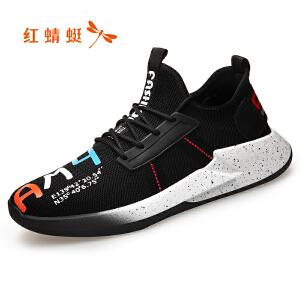 红蜻蜓男鞋潮鞋2019春季新款运动飞织休闲鞋网面老爹鞋C0191374