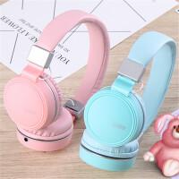 耳机头戴式男女学生少年儿童粉色重低音耳麦线控有线
