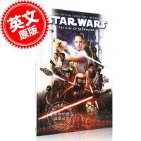 预售 星球大战正传9:天行者崛起 电影特别收藏典藏设定 英文原版 Star Wars: The Rise of Sky