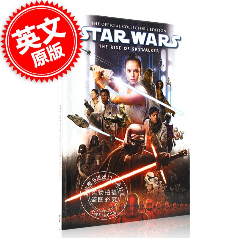 现货 星球大战正传9:天行者崛起 电影特别收藏典藏设定 英文原版 Star Wars: The Rise of Skywalker Movie Special 精装 星战九