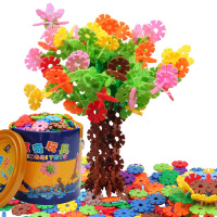 大号雪花片中号塑料拼插积木儿童经典益智玩具