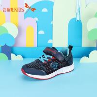 【1件2.5折后:44.75元】红蜻蜓童鞋时尚防滑耐磨休闲舒适潮流跑步鞋厚底男童儿童运动鞋