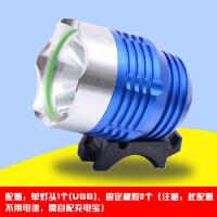 自行车灯山地车灯夜骑前灯T6单车灯USB充电LED强光骑行防水照明灯