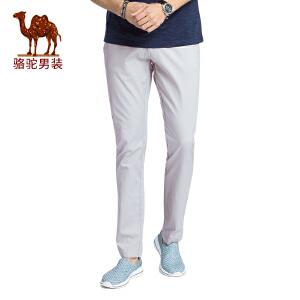 骆驼男装 新款时尚修身小脚休闲裤商务休闲长裤子青年男