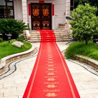 婚庆用品创意一次性无纺布喜字红地毯婚礼庆典场景装饰布置