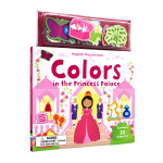 Magnetic Colors In The Princess Palace 磁贴故事书系列 公主的宫殿 幼儿互动英语
