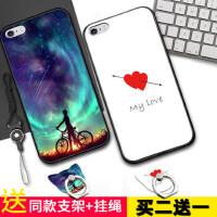 iphone6plus手机套 苹果 6PLUS保护壳 iphone6plus 手机壳套 男女款个性挂绳指环日韩潮网红彩