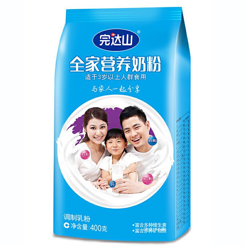 完达山全家营养奶粉400克 成人奶粉完达山官方旗舰店,5件8折,满150元包邮。