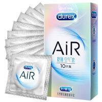 Durex 杜蕾斯 超薄避孕套 空气套 至薄幻隐AiR装10片安全套 计生用品