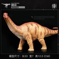 迷惑龙雷龙腕龙梁龙塑胶实心动物模型侏罗纪恐龙玩具