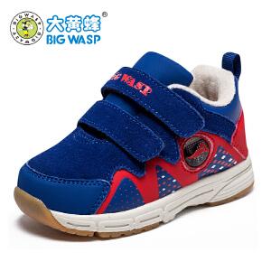 大黄蜂童鞋 冬季儿童机能鞋男童学步鞋宝宝鞋子1-2-3岁鞋女二棉鞋