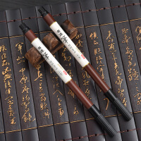 签字笔古典书法软笔 可加墨中国风宝克签到笔 古风小楷仿毛笔 小楷
