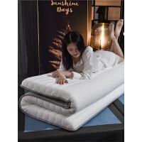 泰国乳胶床垫软垫加厚海绵垫单人学生宿舍床褥褥子榻榻米折叠垫被 灰白-约10厘米(塌陷包赔 _认证 泰国乳胶) 200*