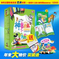 [正版] 迪士尼神奇启蒙阶梯 12DVD 儿童学艺术创想 学英语动画碟