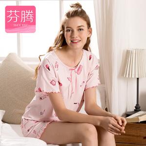 芬腾睡衣女纯棉短袖夏季新款全棉卡通家居服套装