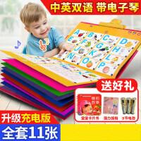 儿童认知拼音有声挂图早教启蒙数字发声识字卡片宝宝玩具0-3-6岁