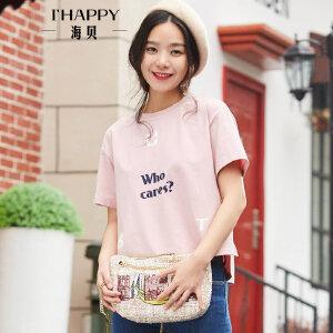 海贝夏季新款女装上衣 圆领撞色字母印花性感镂空露背短袖T恤