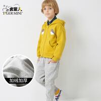 小虎宝儿童装男童冬装套装四岁岁儿童潮衣个性2017新款韩版两件套