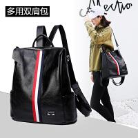 莫尔克(MERKEL)双肩包女韩版2018新款潮女包包单肩时尚百搭软皮学生书包休闲旅行背包
