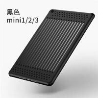 苹果iPad mini4保护套mini2平板电脑背壳7.9英寸迷你1/3全包硅胶A1489防摔单后壳