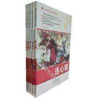 中华红色教育连环画5册:山呼海啸 欧阳海 战上海 刘志丹 连心锁