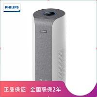 飞利浦(PHILIPS)空气净化器除甲醛家用除雾霾数字显示 AC3855/00