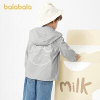 巴拉巴拉童装男童外套小童春装宝宝2021新款儿童时尚撞色笑脸连帽