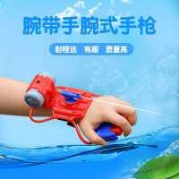 儿童玩具高压手腕式腕带蜘蛛侠喷射式夏日戏水沙滩水仗小水枪中性