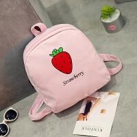可爱书包女生水果双肩包帆布包小清新背包闺蜜包小学生儿童零食包 粉色 草莓