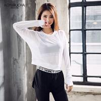 【限时狂欢价】Kombucha瑜伽长袖罩衫2018新款女士性感镂空透气健身长袖薄款上衣YGS69