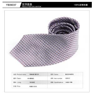 雅戈尔 桑蚕丝直丝领带 男士正装商务 职业西装领带 百搭婚庆领带YB09037