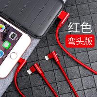 一拖三数据线三合一充电线器多功能冲电苹果三星手机快速快充三用华为安卓type-c通用车载加长多头3合