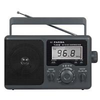 熊猫T-26收音机全波段老人半导体老式广播便携式调频老年人fm台式复古信号强的大音量怀旧老式家用多波段