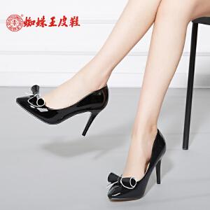 蜘蛛王女鞋细跟春季新款正品尖头蝴蝶结女士单鞋超高跟鞋女浅口鞋