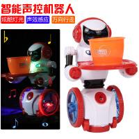 新品电动万向智能声控机器人模型儿童智能跳舞机器人
