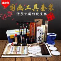 国画工具套装初学者 马利24色国画颜料套装书法毛笔国画工具入门水墨