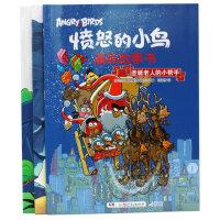 愤怒的小鸟漫画故事书稻草人+怒鸟红的围巾+圣诞老人的小帮手3册三册 漫画故事书 励志成长少年儿童