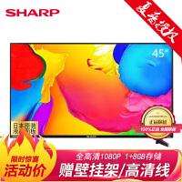 夏普(SHARP) 45N4AA 45英寸 智能网络 杜比音效 内置WiFi 日本原装面板 全高清液晶平板电视