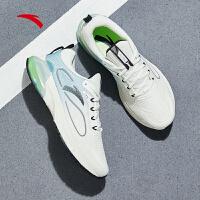 【满99-20】安踏跑鞋2021男鞋新款缓震轻便透气健跑运动鞋112115586