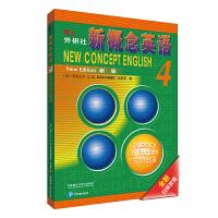 朗文・外研社・新概念英语4流利英语学生用书(全新版 附扫码音频)