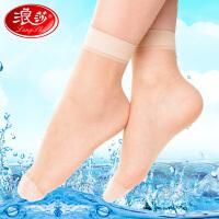 浪莎短丝袜超常规款包芯丝短筒袜丝袜子女夏季透明低帮短袜