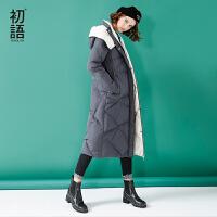 【初语大牌日】初语 春季新品 菱纹格带帽长款羽绒服女8630912005