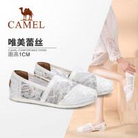 Camel/骆驼女鞋 2018春季新款 时尚蕾丝平底单鞋女简约透气休闲鞋
