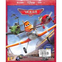 (泰盛文化)迪士尼-飞机总动员-蓝光影碟DVD