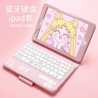 20190716041730993苹果卡通皮套2018新款iPad Pro11寸蓝牙无线键盘少女心保护壳防摔