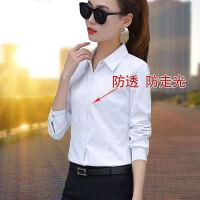 白色衬衫女长袖2019秋装韩版职业上衣衬衣修身正装工装工作服 白色 A1918长袖 S (80斤-95斤)