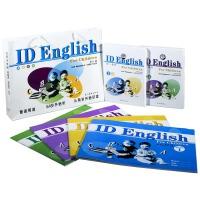 爱迪英语(4书 4cd )早教英语启蒙 爱和乐