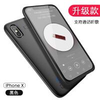 iphonex背夹充电宝苹果xs max电池XR背夹一体式便携大容量超薄手机壳充电器专用 iPhone X/XS黑色【
