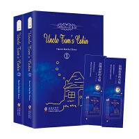汤姆叔叔的小屋全英文原版读物世界经典文学名著 振宇书虫