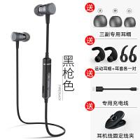 H6苹果蓝牙耳机耳塞式4.1运动无线6s手机7plus/7/6/5s 官方标配